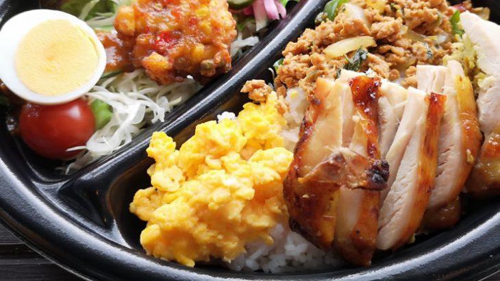 【デリバリー可】熱帯食堂(高槻本店・西真上店)